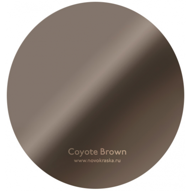 Краска Coyote Brown RAL 7006
